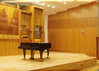 Państwowa Szkoła Muzyczna w Inowrocławiu